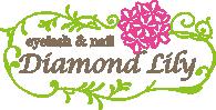 Diamond Lily ダイヤモンドリリー
