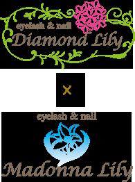 久留米市にあるマツエク&ネイルサロン ダイヤモンドリリー・マドンナリリー